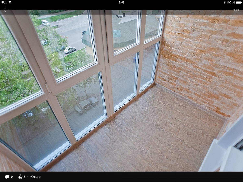 Остекление балконов под ключ иркутск.